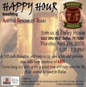 Happy Hour Benefiting ART
